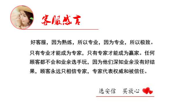 杭州ldsports官网