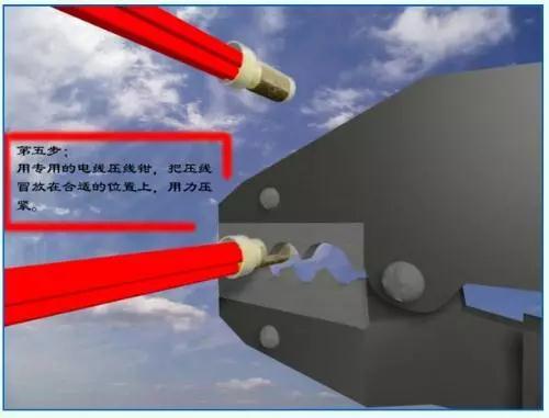 电工接线工艺标准,干货总是无厘头-杭州安信电线电缆